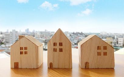 住宅セーフティ法に関する部署