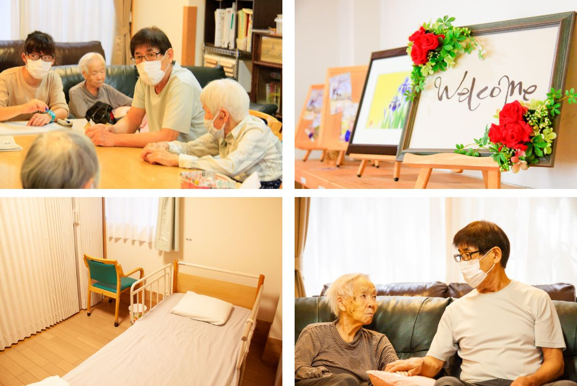 たすけあい名古屋のサービス 介護サービスについて