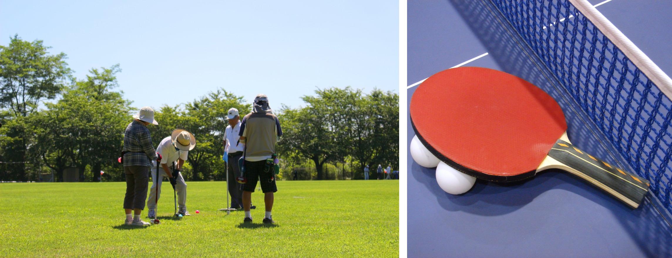 介護予防 健康体操教室・卓球クラブ・グラウンドゴルフ